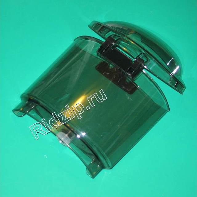 DL 7313275619 - Контейнер для воды к кофеваркам и кофемашинам DeLonghi (ДеЛонги)