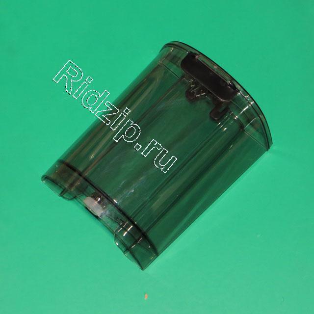 DL 7313281259 - Контейнер для воды к кофеваркам и кофемашинам DeLonghi (ДеЛонги)