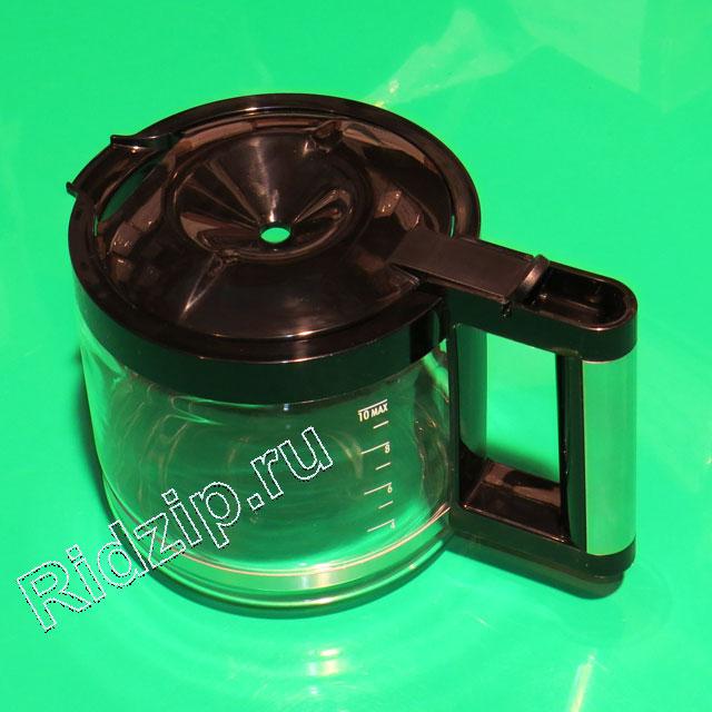 DL 7313283649 - DL 7313283649 Колба  к кофеваркам и кофемашинам DeLonghi (ДеЛонги)