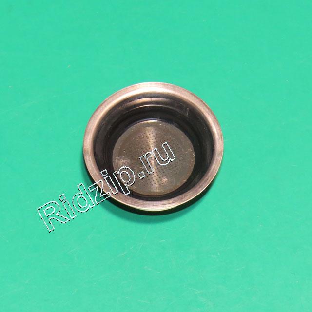DL 7313285829 - DL 7313285829 Фильтр в рожок  к кофеваркам и кофемашинам DeLonghi (ДеЛонги)