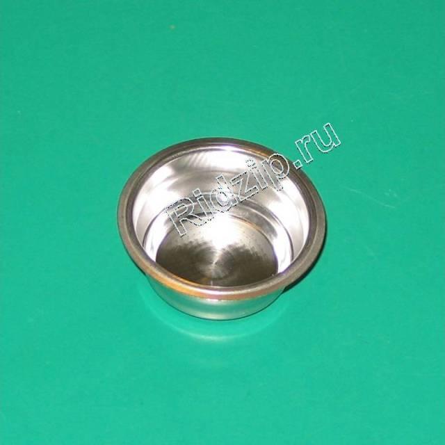 DL 7313288199 - Фильтр в рожок  2 чашки (заменен на арт. 5513281001) к кофеваркам и кофемашинам DeLonghi (ДеЛонги)