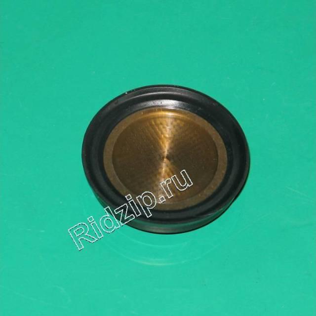 DL 7313285859 - Фильтр в рожок  к кофеваркам и кофемашинам DeLonghi (ДеЛонги)