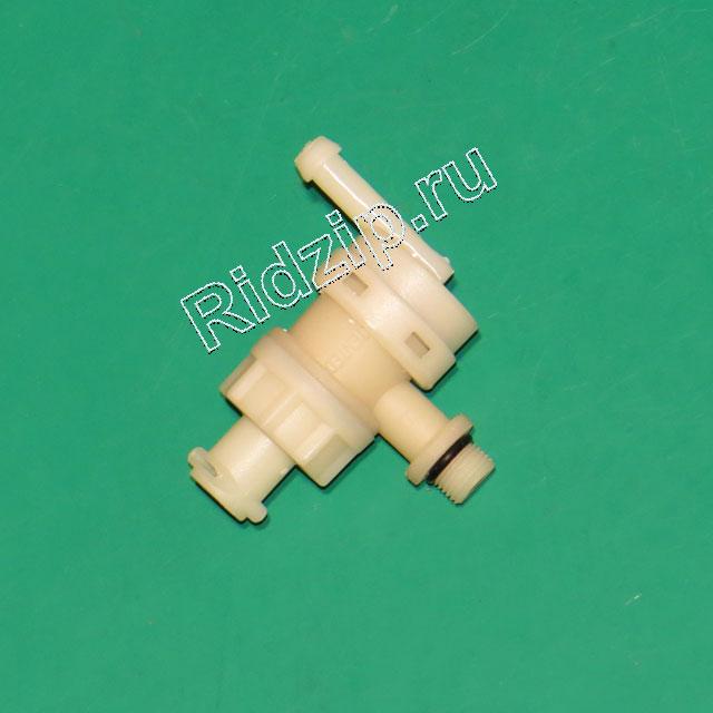 DL 7313286129 - Клапан запорный к кофеваркам и кофемашинам DeLonghi (ДеЛонги)