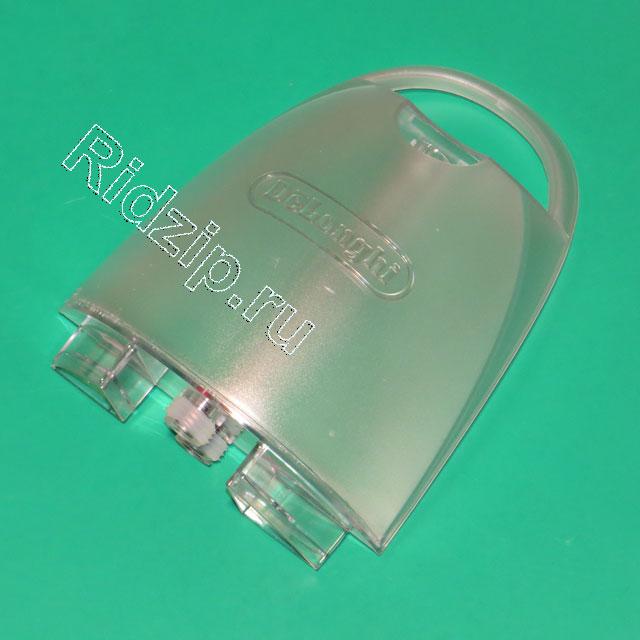 DL 7328141300 - Ёмкость для воды ( канистра ) к утюгам DeLonghi (ДеЛонги)