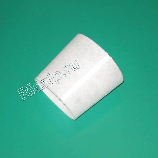 DL E041208000 - Фильтр к пылесосам DeLonghi (ДеЛонги)