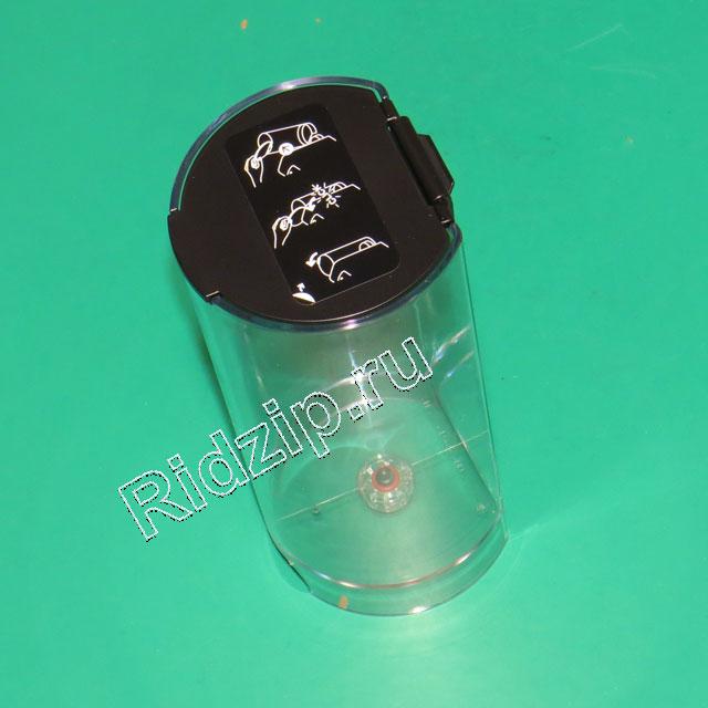 DL FL306158 - Канистра для воды к кофеваркам и кофемашинам DeLonghi (ДеЛонги)