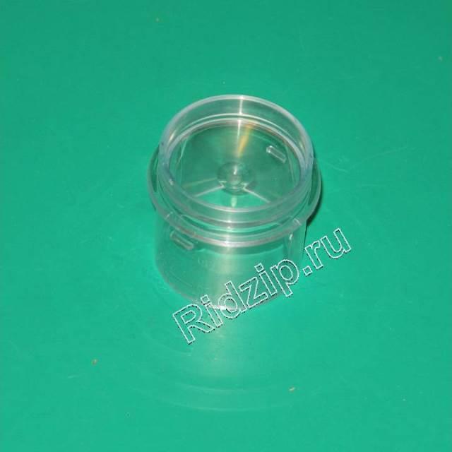 DL HS1000  - Мерный стакан к блендерам DeLonghi (ДеЛонги)