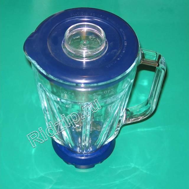 DL HS1026 - Чаша блендера (стекло) к блендерам DeLonghi (ДеЛонги)