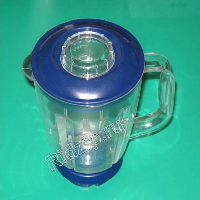 DL HS1043 - Чаша блендера ( пластик ) к блендерам DeLonghi (ДеЛонги)