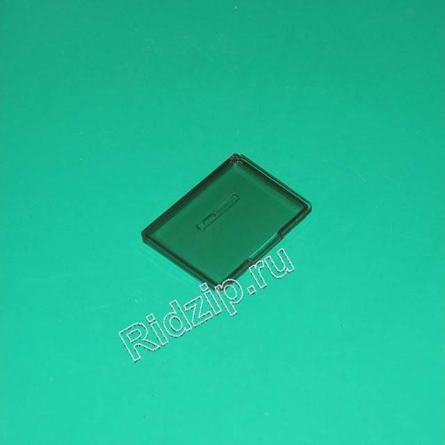 DL MC1004 - Крышка контейнера к кофемолкам DeLonghi (ДеЛонги)