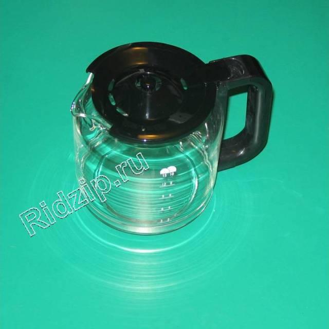 DL SX1043 - Колба 10 чашек (d верх=10 5см/ Н=13 5см d/ низ=10см /полн d=13 cm ) к кофеваркам и кофемашинам DeLonghi (ДеЛонги)