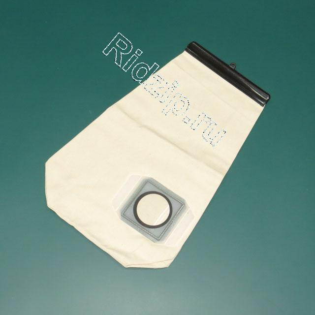 DL VT507400 - Пылесборник матерчатый к пылесосам DeLonghi (ДеЛонги)