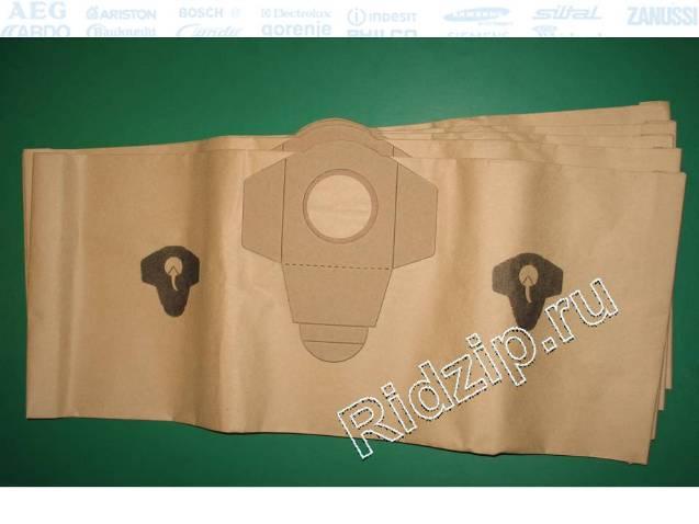 DL VT507862 - Пылесборник бумажный ( 5 шт. )  к пылесосам DeLonghi (ДеЛонги)