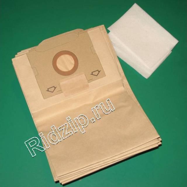 DL VT508000 - Мешки + фильтр пыл к пылесосам DeLonghi (ДеЛонги)