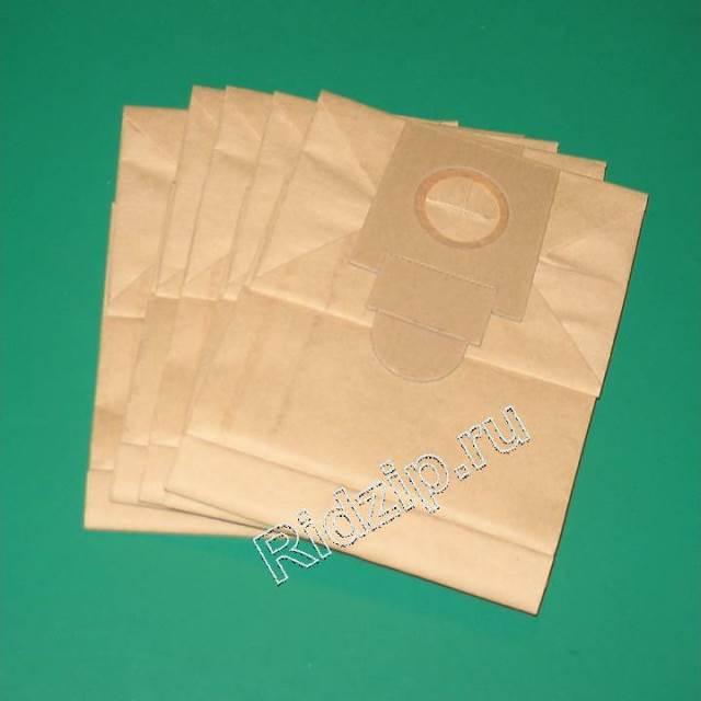 DL VT508142 - Пылесборник бумажный (5+1)  к пылесосам DeLonghi (ДеЛонги)
