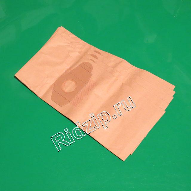 DL VT517226 - Пылесборник бумажный ( 5 шт. ) к пылесосам DeLonghi (ДеЛонги)