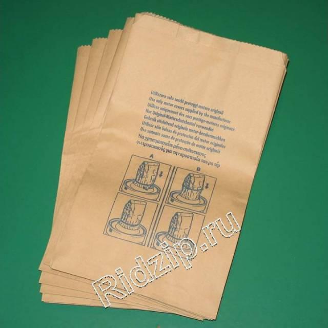 DL VT517862 - Фильтры 5 шт. к пылесосам DeLonghi (ДеЛонги)