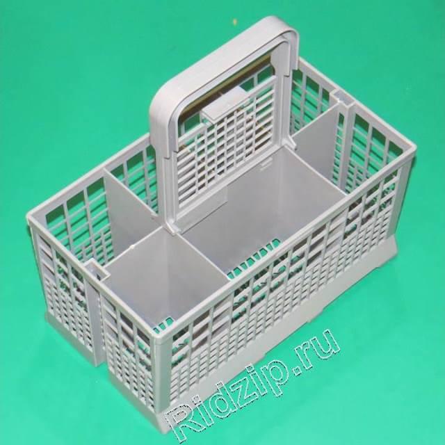 DWB500BO - Корзина для столовых приборов ( ножи-вилки-ложки ) к посудомоечным машинам Разных фирм (Разных фирм)