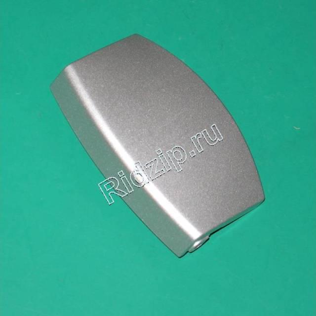 EL 1108254135 - Ручка люка серебристая к стиральным машинам Electrolux, Zanussi, Aeg (Электролюкс, Занусси, Аег)