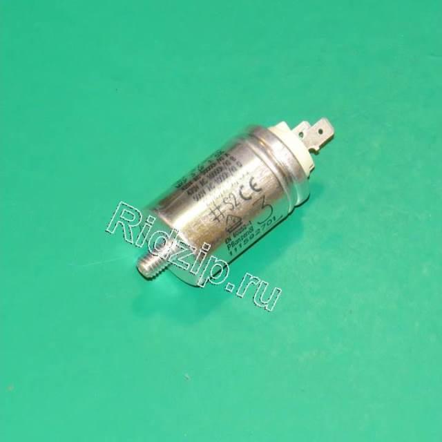 EL 1115927012 - Конденсатор 3 мкФ к посудомоечным машинам Electrolux, Zanussi, Aeg (Электролюкс, Занусси, Аег)