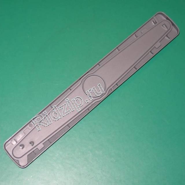 EL 1173639004 - Лопасть к посудомоечным машинам Electrolux, Zanussi, Aeg (Электролюкс, Занусси, Аег)