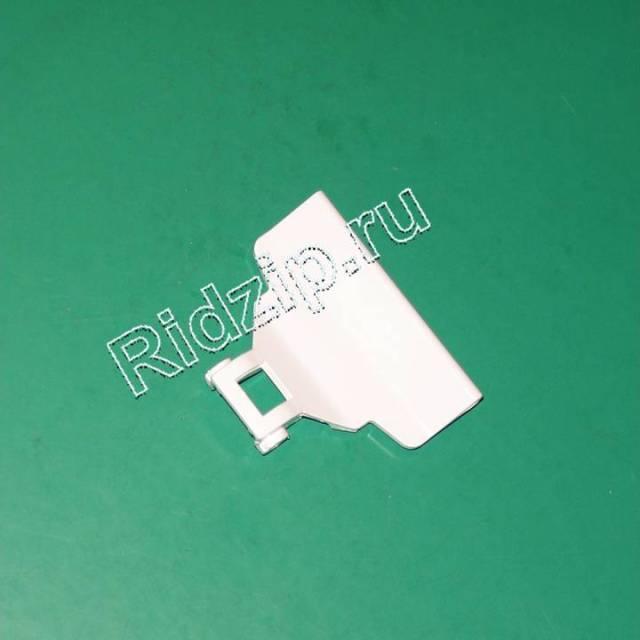 EL 1242060000 - Ручка люка к стиральным машинам Electrolux, Zanussi, Aeg (Электролюкс, Занусси, Аег)