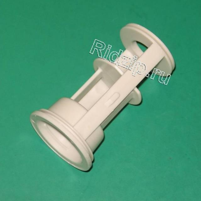 EL 1320713215 - Фильтр слива воды к стиральным машинам Electrolux, Zanussi, Aeg (Электролюкс, Занусси, Аег)