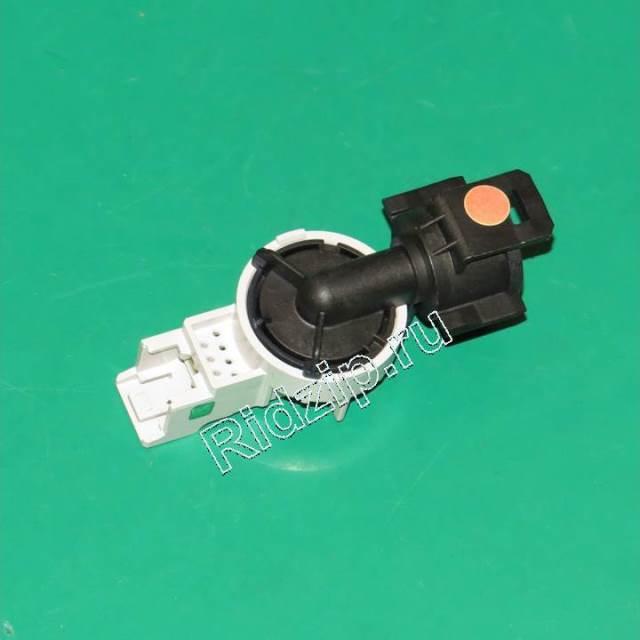 EL 140000554083 - EL 140000554083 Датчик давления ( уровня воды ) к посудомоечным машинам Electrolux, Zanussi, Aeg (Электролюкс, Занусси, Аег)
