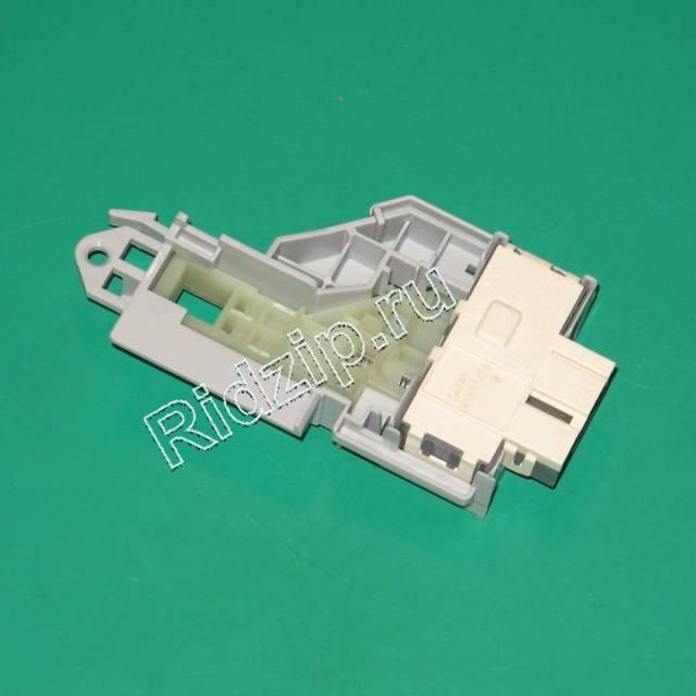 EL 1462229228 - Замок люка УБЛ ( блокировка ) к стиральным машинам Electrolux, Zanussi, Aeg (Электролюкс, Занусси, Аег)