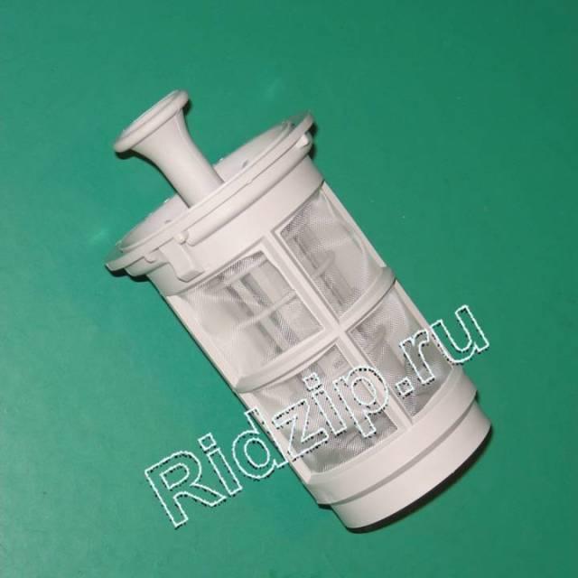 EL 1523330213 - Фильтр слива к посудомоечным машинам Electrolux, Zanussi, Aeg (Электролюкс, Занусси, Аег)