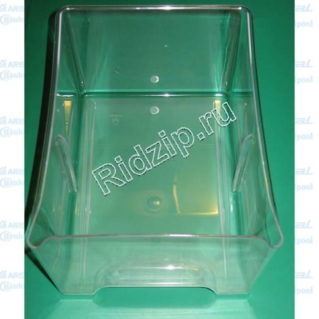 EL 2082004272 - Ящик ( контейнер ) для овощей и фруктов к холодильникам Electrolux, Zanussi, Aeg (Электролюкс, Занусси, Аег)