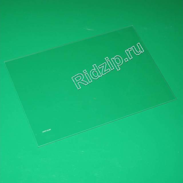 EL 2085606016 - EL 2085606016 Полка стекло 485x329 мм. к холодильникам Electrolux, Zanussi, Aeg (Электролюкс, Занусси, Аег)