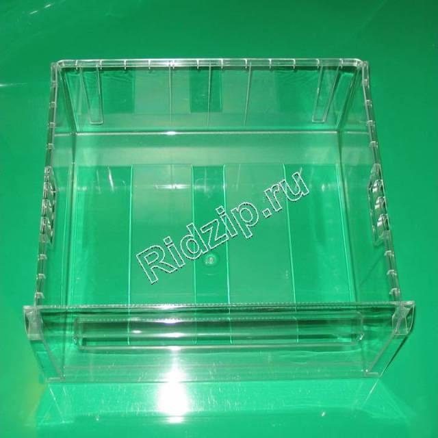 EL 2086924061 - Ящик морозилки к холодильникам Electrolux, Zanussi, Aeg (Электролюкс, Занусси, Аег)