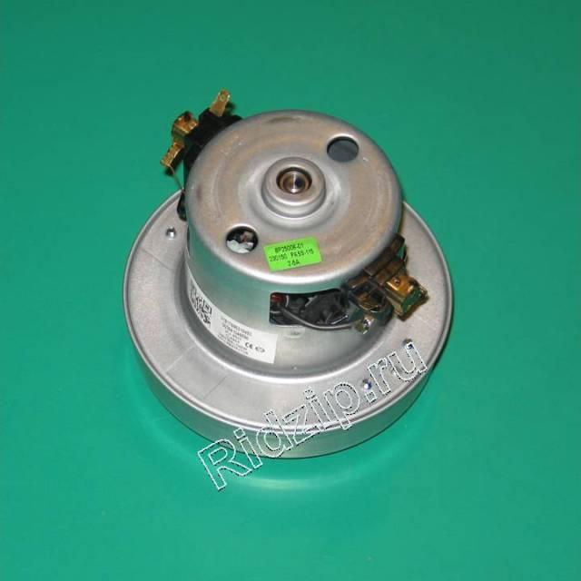 EL 2191769534 - EL 2191769534 Мотор ( электродвигатель ) к пылесосам Electrolux, Zanussi, Aeg (Электролюкс, Занусси, Аег)