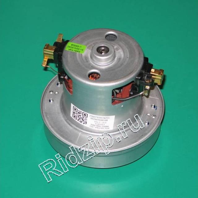 EL 2192737050 - Мотор ( электродвигатель ) 2200W V1J-PY32-5 к пылесосам Electrolux, Zanussi, Aeg (Электролюкс, Занусси, Аег)