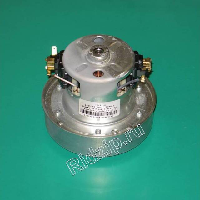 EL 2193299027 - Мотор ( электродвигатель ) 1850 W YDC01-3 к пылесосам Electrolux, Zanussi, Aeg (Электролюкс, Занусси, Аег)