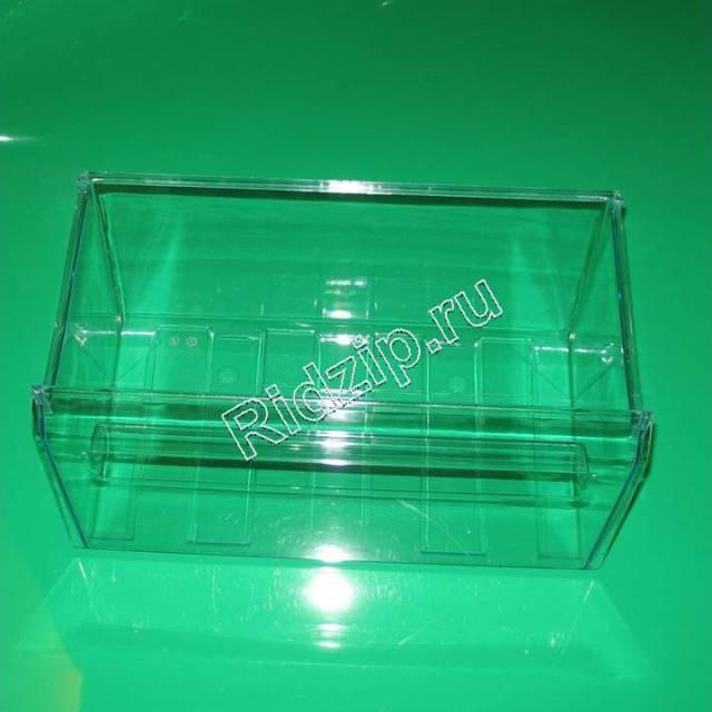 EL 2247086420 - Ящик морозилки к холодильникам Electrolux, Zanussi, Aeg (Электролюкс, Занусси, Аег)