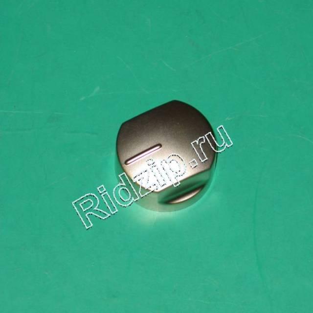 EL 4055226239 - Ручка сереб к плитам Electrolux, Zanussi, Aeg (Электролюкс, Занусси, Аег)
