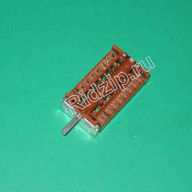 EL 3427576214 - Переключатель режимов духовки к плитам Electrolux, Zanussi, Aeg (Электролюкс, Занусси, Аег)