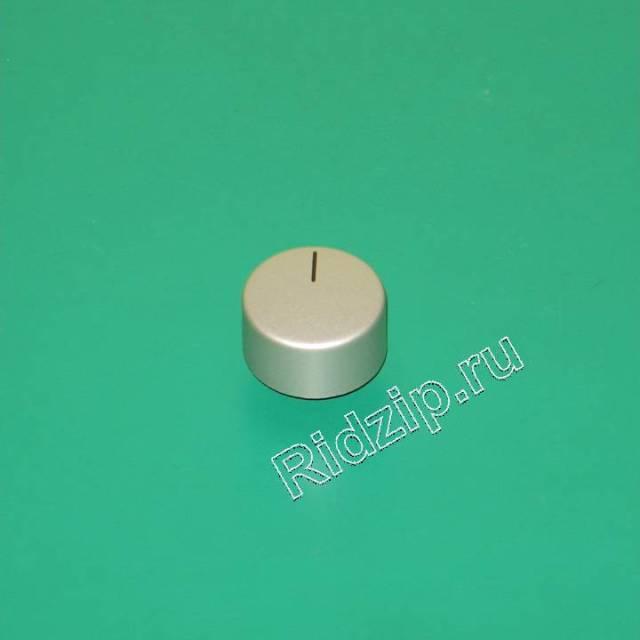 EL 3550330298 - Ручка к плитам Electrolux, Zanussi, Aeg (Электролюкс, Занусси, Аег)