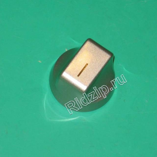 EL 3550377620 - Ручка плиты серебристая к плитам Electrolux, Zanussi, Aeg (Электролюкс, Занусси, Аег)