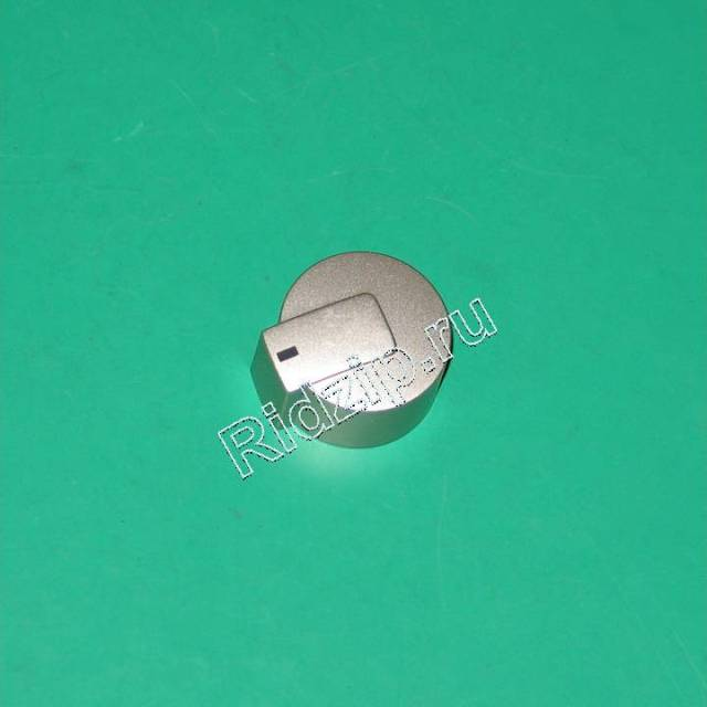 EL 3550379121 - Ручка плиты серебристая к плитам Electrolux, Zanussi, Aeg (Электролюкс, Занусси, Аег)
