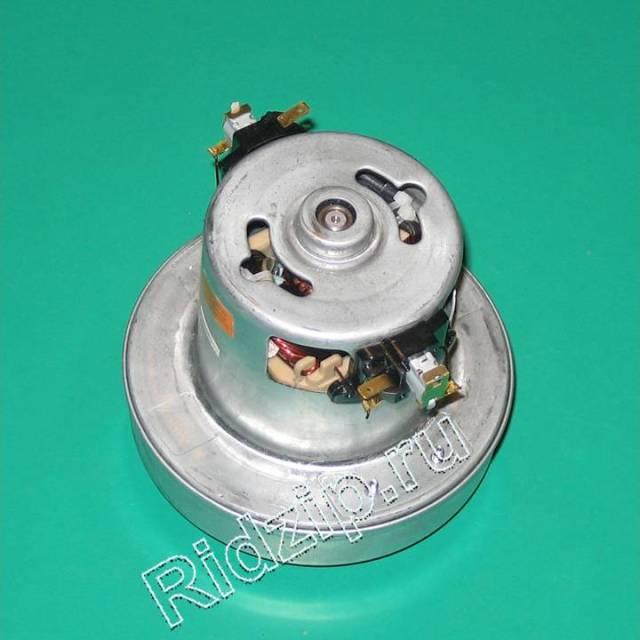 EL 4055014528 - Мотор ( электродвигатель ) 2000W DH-01-20 AL к пылесосам Electrolux, Zanussi, Aeg (Электролюкс, Занусси, Аег)