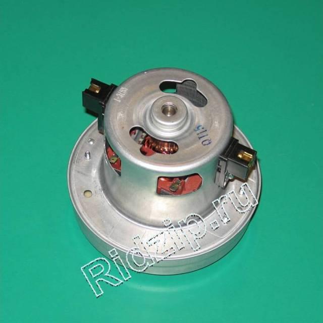 EL 4055132023 - Мотор ( электродвигатель ) к пылесосам Electrolux, Zanussi, Aeg (Электролюкс, Занусси, Аег)