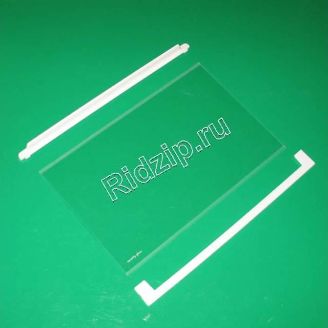 EL 4055132270 - Полка с обрамлением ( стекло ) к холодильникам Electrolux, Zanussi, Aeg (Электролюкс, Занусси, Аег)