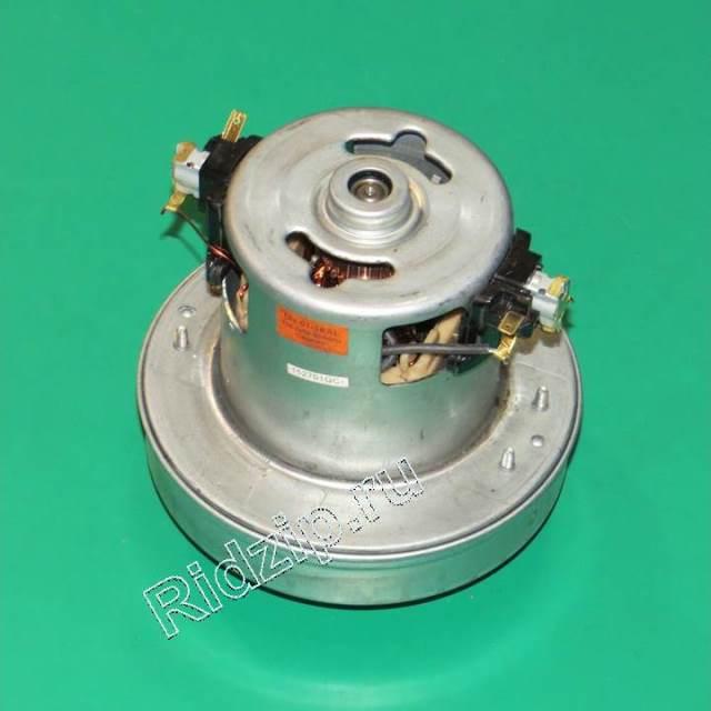 EL 4055216479 - Мотор ( электродвигатель ) (DH-01-18AL) 152701QC1  к пылесосам Electrolux, Zanussi, Aeg (Электролюкс, Занусси, Аег)