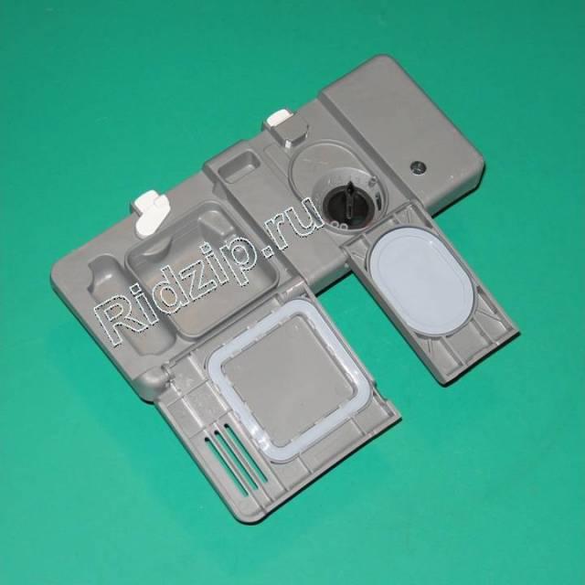 EL 4071358131 - Дозатор к посудомоечным машинам Electrolux, Zanussi, Aeg (Электролюкс, Занусси, Аег)