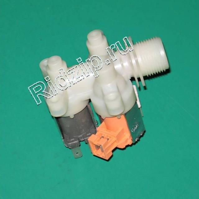 EL 4071360194 - EL 4071360194 Клапан залива воды ( КЭН ) 3W к стиральным машинам Electrolux, Zanussi, Aeg (Электролюкс, Занусси, Аег)