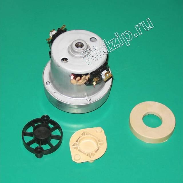 EL 4071377321 - Мотор ( электродвигатель ) 1400W DH-01-14 AL к пылесосам Electrolux, Zanussi, Aeg (Электролюкс, Занусси, Аег)