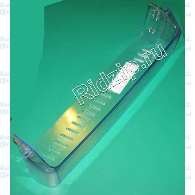 EL 4071437463 - EL 4071437463 Полка двери ( балкон ) к холодильникам Electrolux, Zanussi, Aeg (Электролюкс, Занусси, Аег)